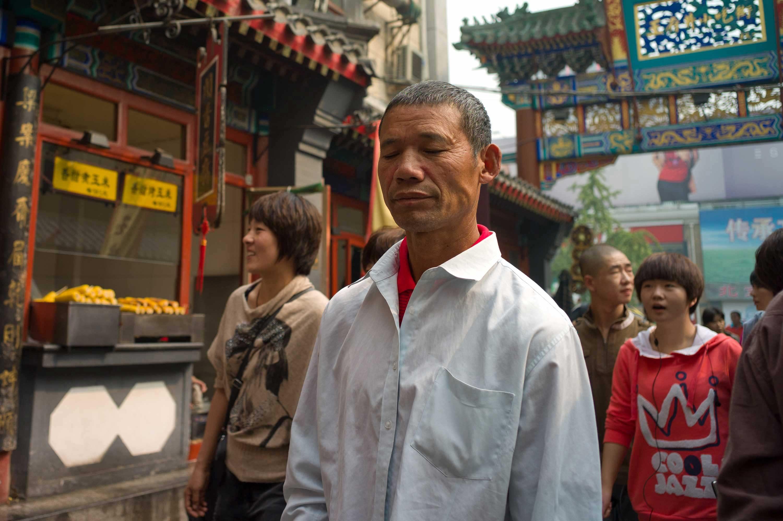 Beijing (Wangfujing) 2012