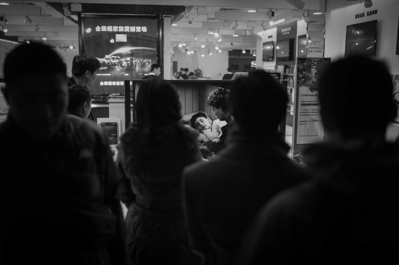Beijing (Goodnight) 2013
